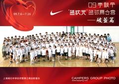南京李秋平篮球俱乐部
