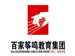 南京市江宁区百家筝鸣艺术培训中心