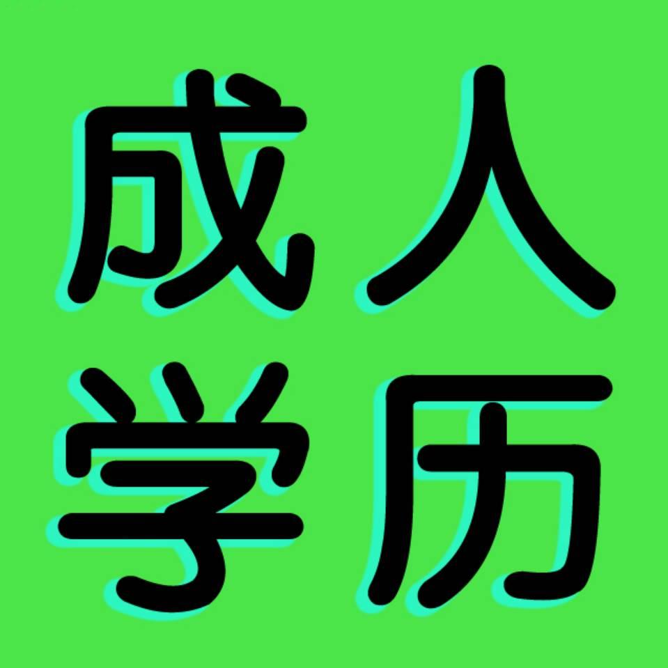 甘肃联大职业培训学校