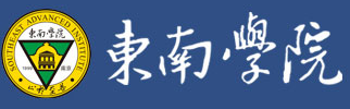 南京东南文理进修学院