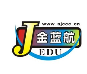 南京金蓝航教育咨询有限公司