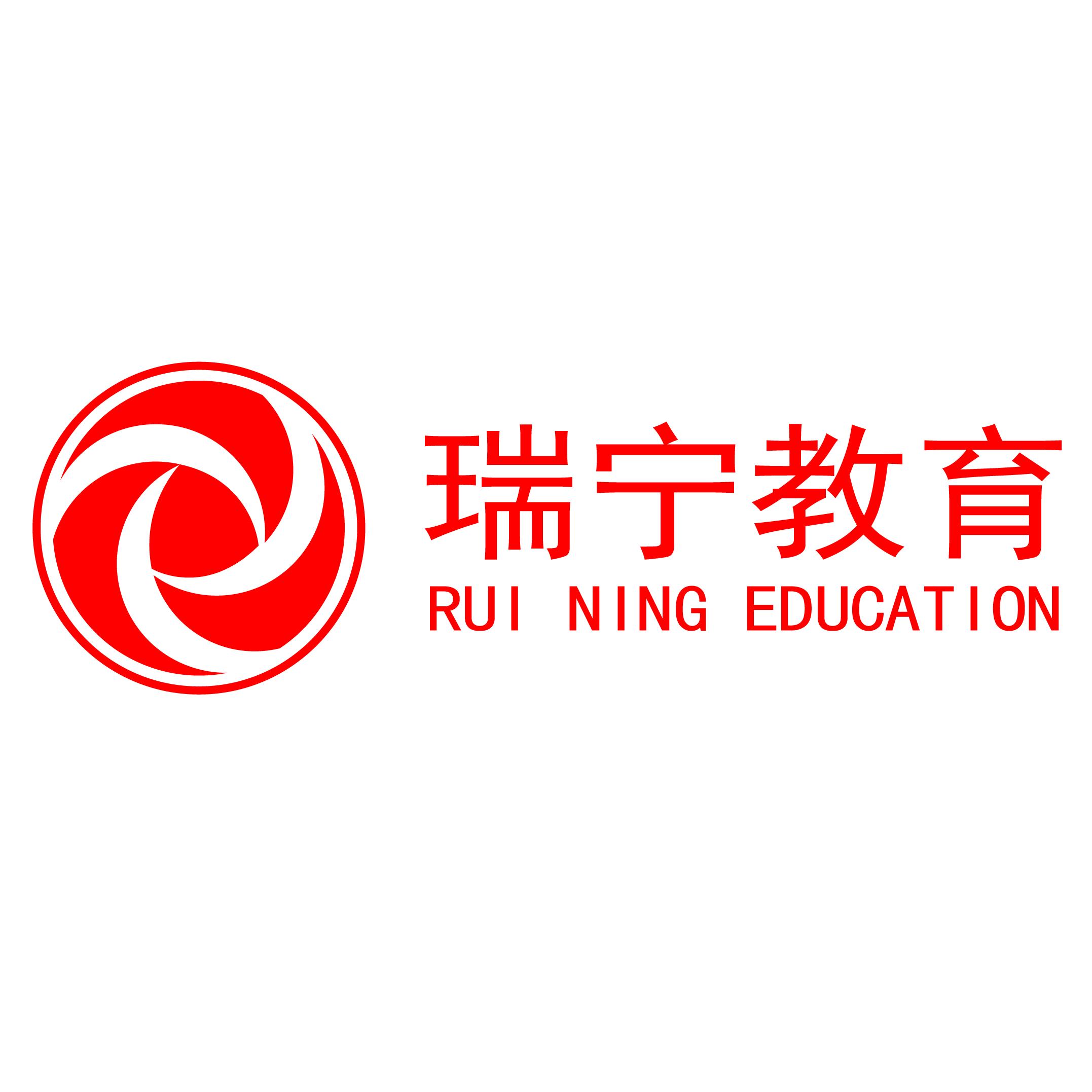南京瑞宁教育